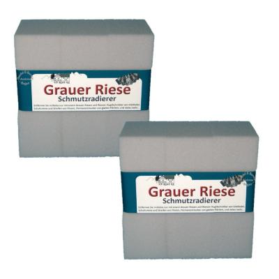 2 x 3er Set Grauer Riese - Schmutzradierer / Radierer